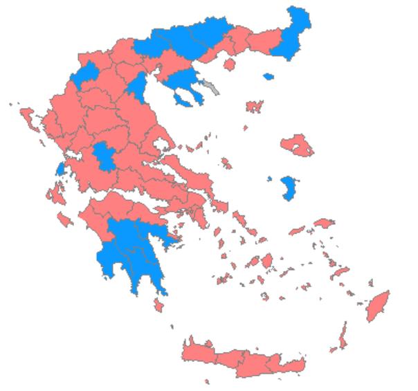 Der Kampf geht weiter! Griechenland und die Linke in Europa