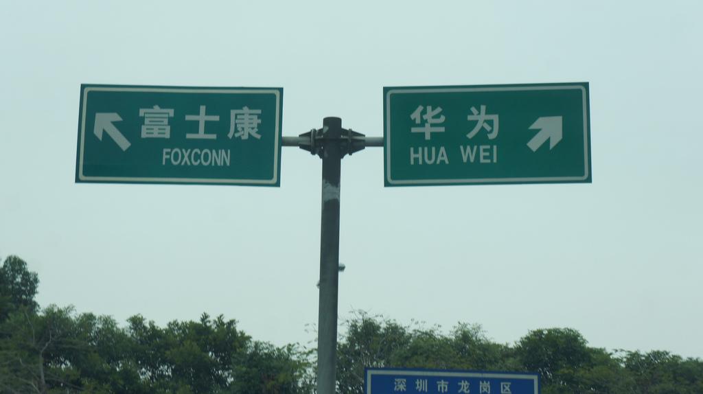 China: Partner oder systemischer Rivale. Wirtschaft uneins...