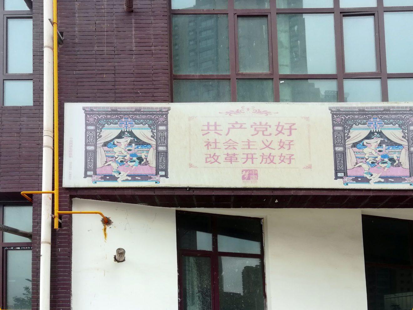 Die Volksrepublik China und ihre menschheitliche Bedeutung