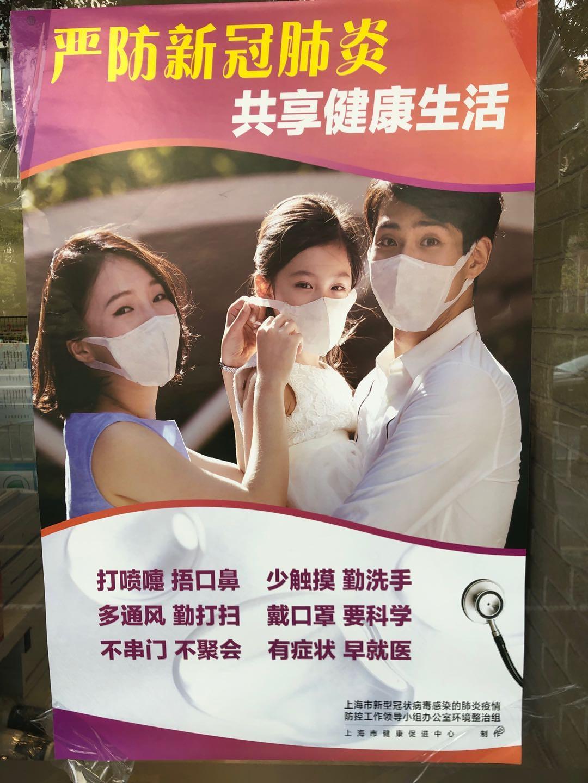 De-Maskierung Spahns – China: Masken für alle